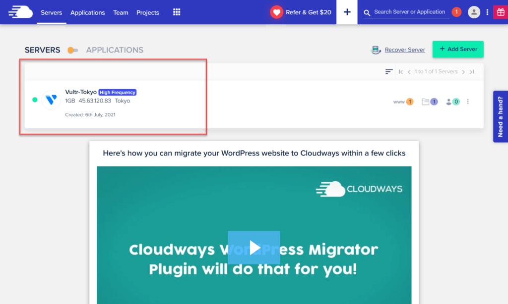 在Cloudways安裝好主機時的畫面