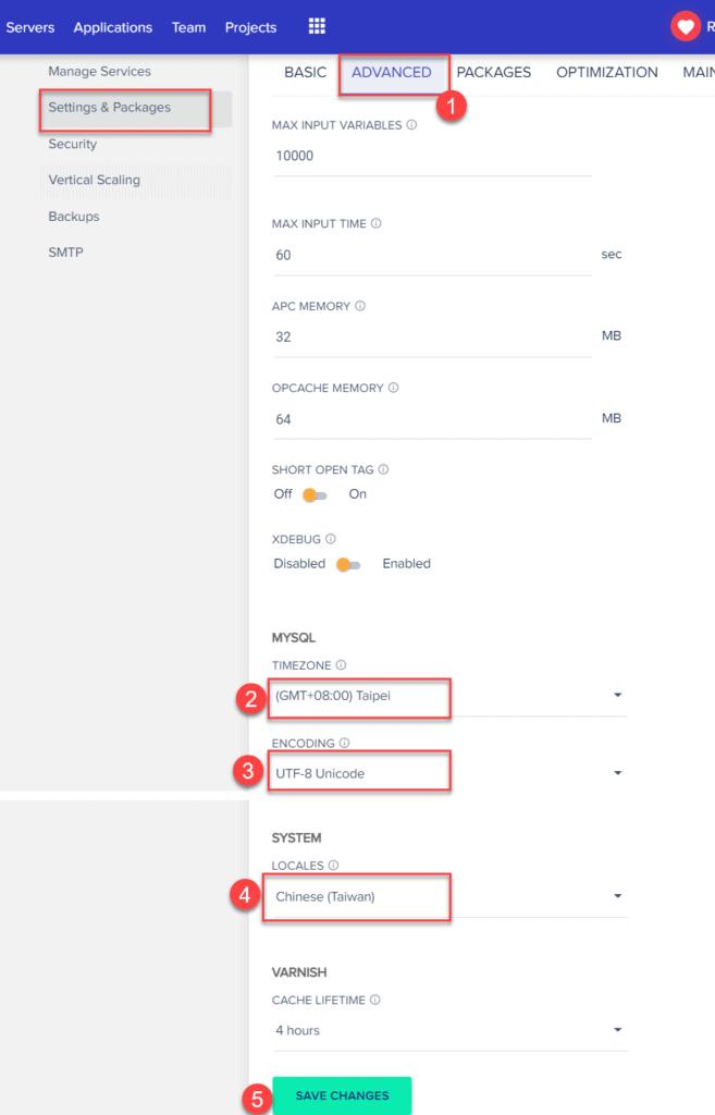 更改MYSQL的時區和資料庫的預設編碼