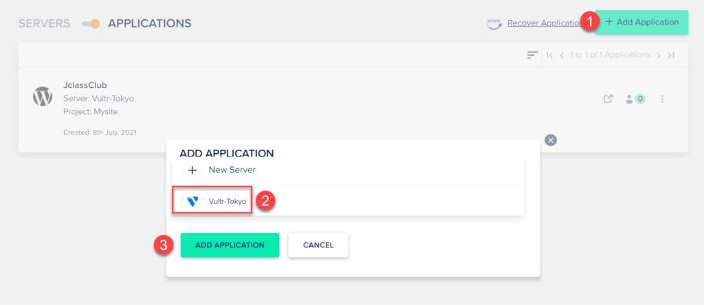 Application就是代表主機上的網站