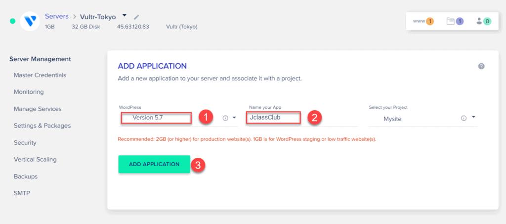 在Cloudways可以add Application即可新增網站