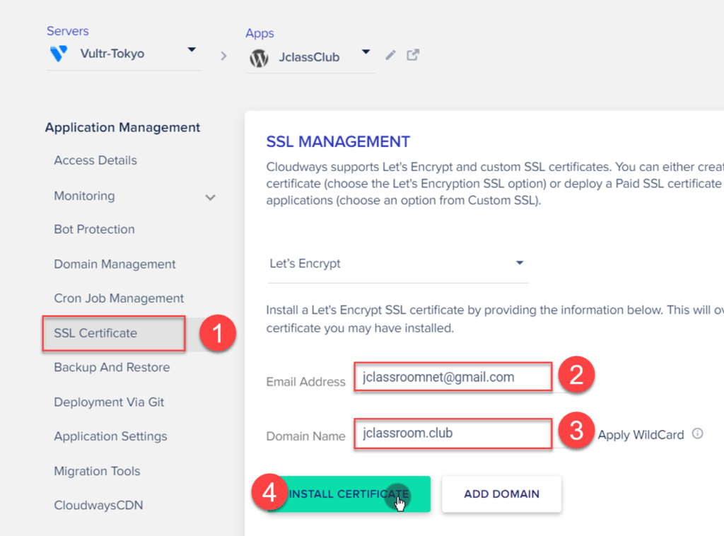 Cloudways提供免費的SSL憑證安裝